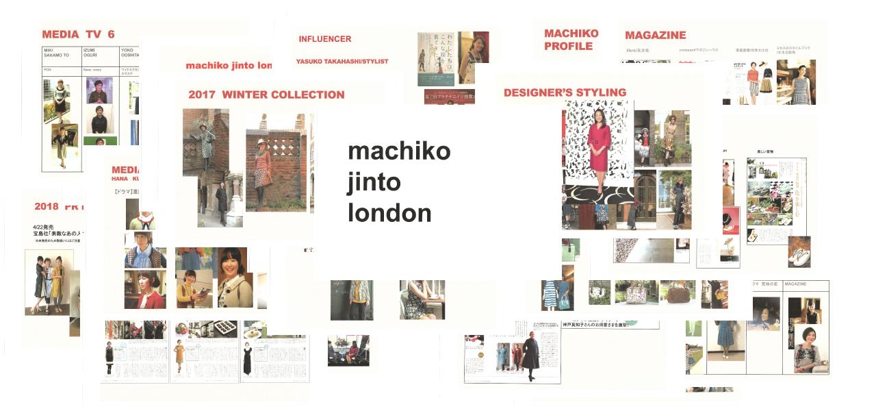 machiko-jinto-london
