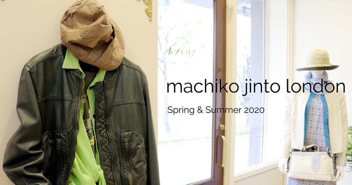 machiko jinto london夏物新作と新ブランドLIVIANA CONTIが入荷しました